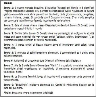 Benedetti M., Mebane M., Oancea D., 2010.