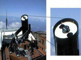 Telescopio del dimm del tng