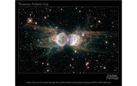 La nebulosa planetaria MZ3. Fonte: NASA