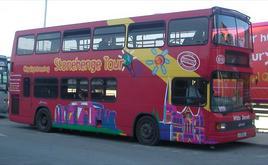 """I """"Sight  Seeing City Bus"""" e le visite veloci delle città per vedere e non visitare i luoghi urbani."""