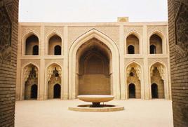 """Bayt al-Hikma, """"Casa della Sapienza"""", di Baghdad"""