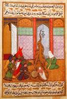 La nascita di Maometto. Miniatura di un manoscritto ottomano del Siyar-i Nebi. Fonte: Wikipedia
