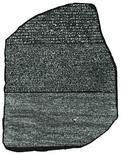 Stele di Rosetta. Fonte: Wikipedia