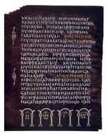 Codex Argenteus, Uppsala