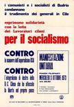 Un manifesto unitario di PSI e PCI a favore del popolo cileno