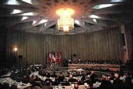Firma del Trattato di Maastricht
