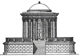 Atrium Vestae. (Image supplied by the author)