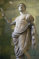 Emperor Hadrian. (Image supplied by the author)