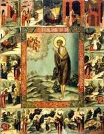 Icona di Santa Maria Egiziaca. Fonte: Wikipedia