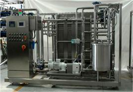 Pasteurization apparatus.