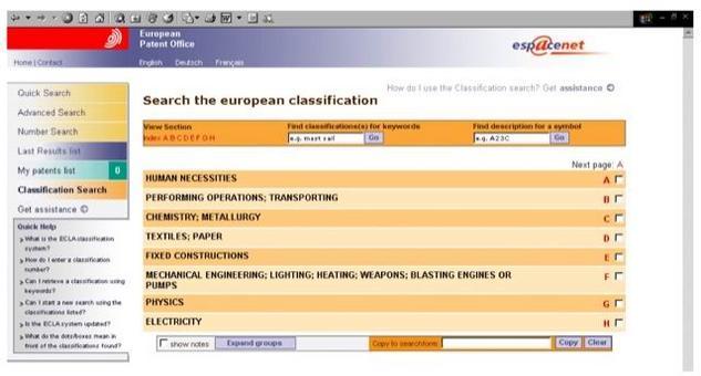 Ricerca nella banca dati secondo la classificazione internazionale dei brevetti.