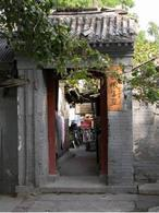 Hutong di Pechino. Tratta da: wikimedia