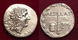 Insegne dei questori sul retro di una moneta