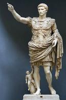 Statua di Augusto, Musei Vaticani