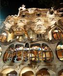Antoni Gaudi, Casa Batllò, Barcelona (Spagna) (da  UNESCO)