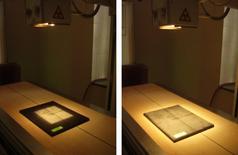 Regolazione della collimazione attraverso la finestra illuminata