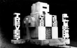Depero, Padiglione del libro per le case editrici Bestetti, Tuminelli e Treves, 1927