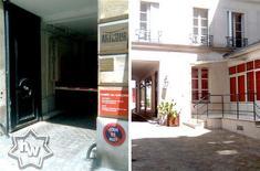 Comme des Garçon, Parigi, dissimulazione dell'ingresso dalla strada e delle vetrine