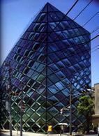 Prada epicentro, Tokyo, 2003, Arch.tti Herzog & de Meuron