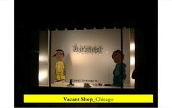 Vacant Shop, Chicago