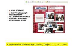 Colette Meets Comme Des Garçons, Wall of Frame