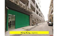 Hong Kong, ingresso