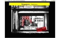 Singapore, ingresso dal sito internet
