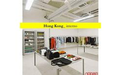 Hong Kong, interno