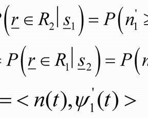 Espressione di P(e|s)