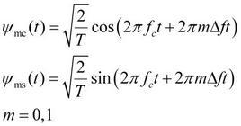 Funzioni di base nel caso non coerente