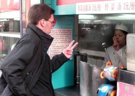 I gesti nella comunicazione quotidiana.