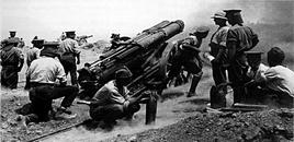 Artiglieria inglese a Gallipoli