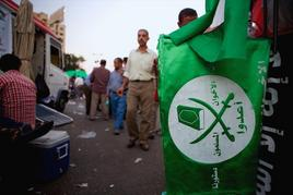Manifestazione dell'Associazione Frateli musulmani