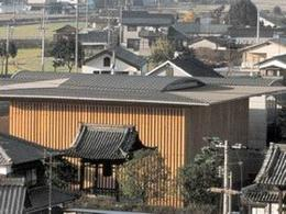 Tadao Ando, Tempio Komyo-ji-Saijo (della Terra Pura), Saijo, 2000