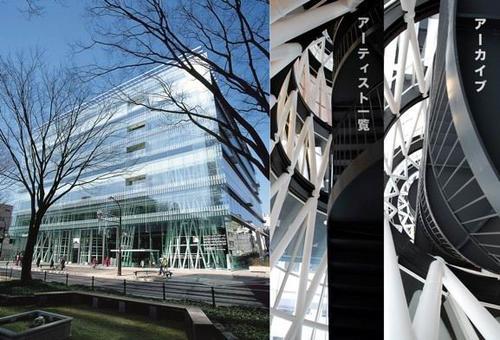 Toyo Ito, Sendai Mediatheque, 1997-2000