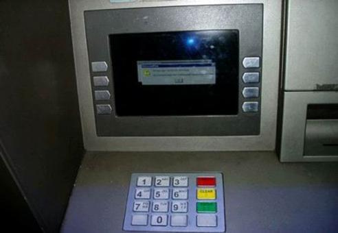 Luogo: Bancomat della Lloyds Bank, Baker Street, Londra. Data: agosto 2003. Fonte: theinquirer.net