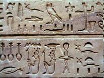 La stele ha permesso di decifrare i geroglifici egiziani (foto: incisioni del Tempio di Komombo). Fonte: wikipedia