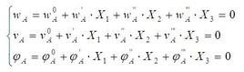 Sistema: 3 equazioni di congruenza