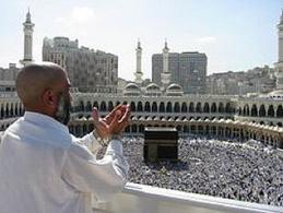 Pellegrinaggio alla Mecca. Fonte: Wikipedia.