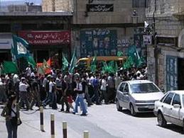 Manifestazione per Hamas a Betlemme. Fonte: Wikipedia.