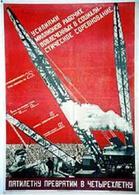 Poster del 1930 sul Piano quinquennale. Fonte: Wikipedia.