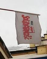 Bandiera con il logo di Solidarnosc. Fonte: Wikipedia.