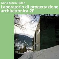 Laboratorio di Progettazione Architettonica 2F